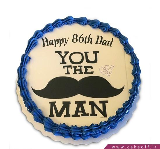 سفارش کیک روز مرد در اصفهان - کیک سیبیلو | کیک آف