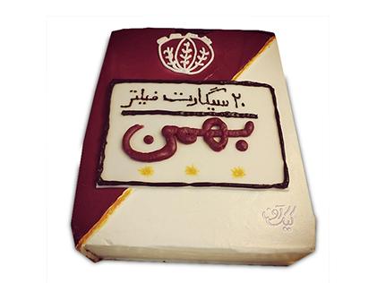 سفارش کیک روز پدر - کیک سیگار بهمن | کیک آف