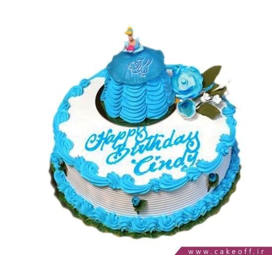 کیک سیندرلا ملکه می شود