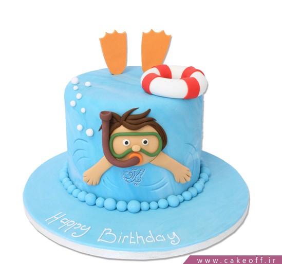 کیک تولد غواص کوچولو
