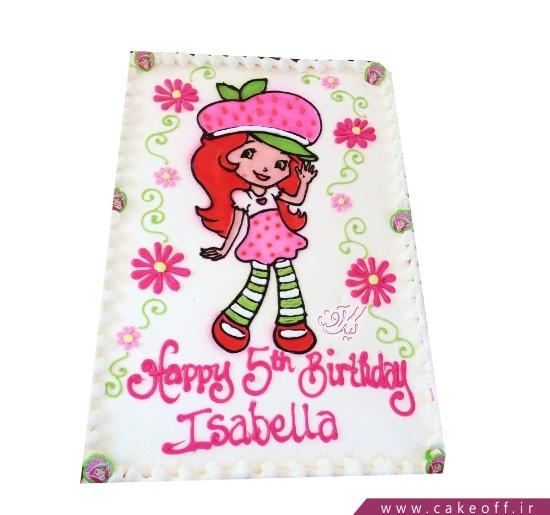 کیک دخترانه دختر توت فرنگی شاداب