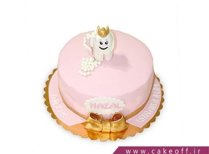 کیک جشن دندونی - کیک دندان تاج طلا | کیک آف