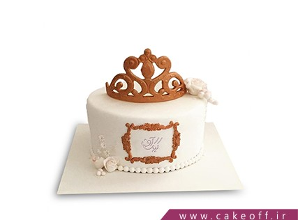 کیک تولد زیبا دخترانه - کیک شکوه | کیک آف