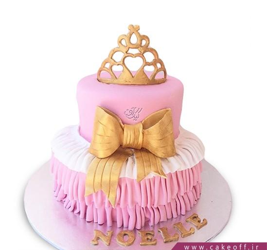 کیک روز دختر - کیک دختر پادشاه | کیک آف