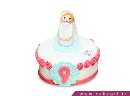 کیک جشن عبادت - کیک نقلی به تکلیف می رسد | کیک آف