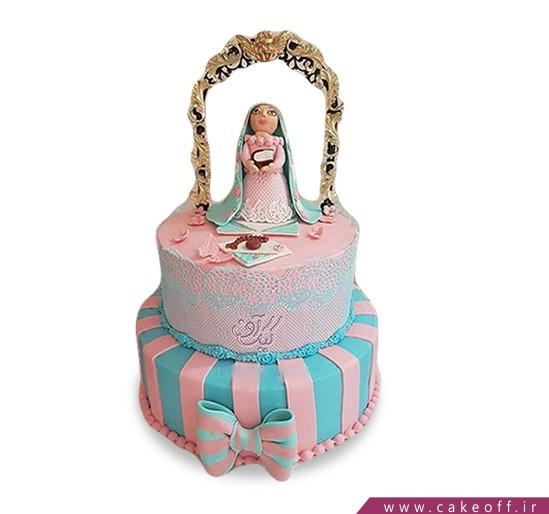 کیک جشن عبادت به سمت خدا | کیک آف