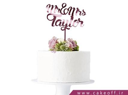 کیک اسفنجی - کیک گل یخ | کیک آف