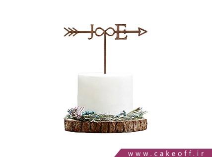 کیک عاشقانه - کیک شور عشق | کیک آف