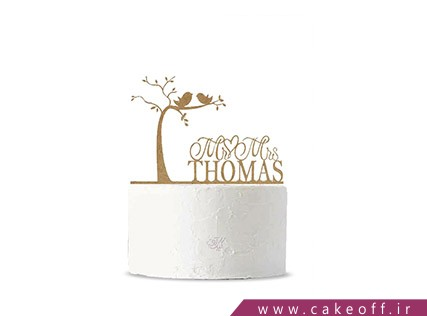کیک تاپر دار - کیک نغمه عشق | کیک آف
