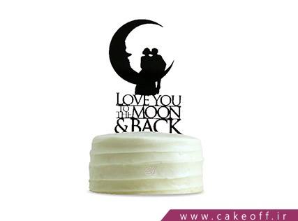 کیک عاشقانه - کیک بی تو مهتاب شبی | کیک آف