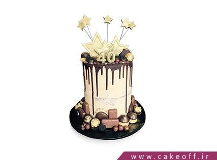 کیک تولد زیبا - کیک چکه ستاره | کیک آف