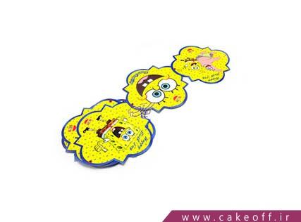 ریسه تولد - تم باب اسفنجی | کیک آف