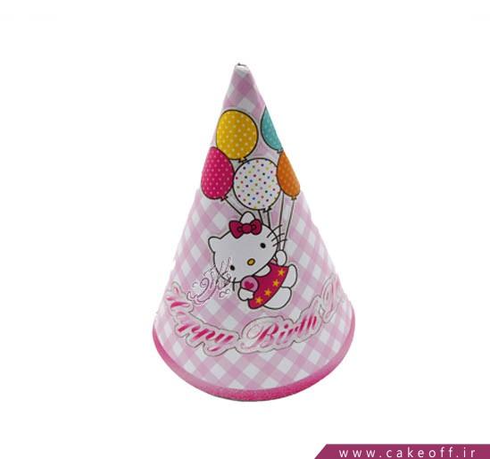 لوازم جشن - کلاه تولد کیتی بادکنکی | کیک آف