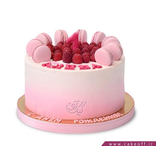 سفارش کیک تولد در اصفهان - کیک تمشک ماکارون | کیک آف