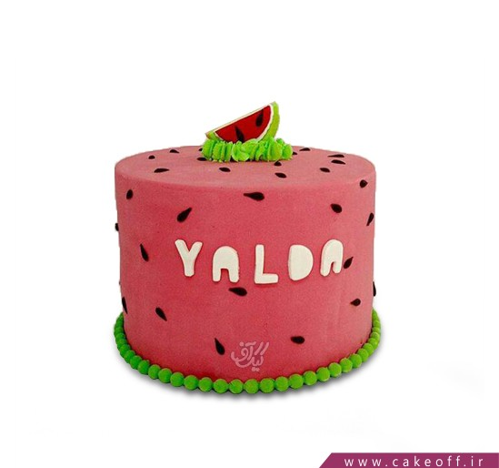 کیک یلدای با هم بودن