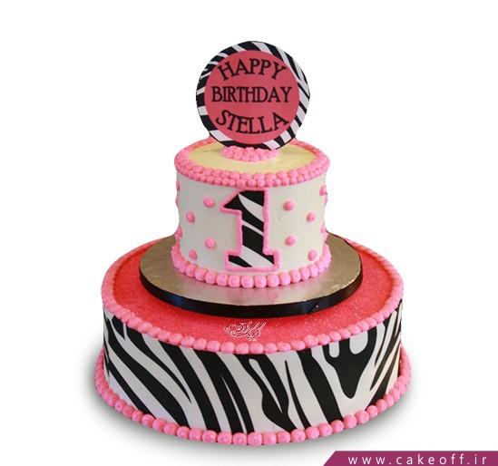 کیک تولد یک سالگی - کیک زبرا ۱۷ | کیک آف